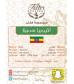 اثيوبيا همبيلا ألاكا